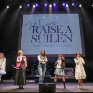 ブシロード、舞台「We are RAISE A SUILEN」全9公演を開催! 累計鑑賞者数は約1万人に到達