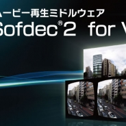 国内最大級の夏フェス「a-nation」をVRで CRIの高画質VRムービー再生ミドルウェア「dTV VR」に採用