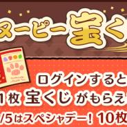 カプコン、パズルアプリ『スヌーピードロップス』でGW3大キャンペーンを開催!