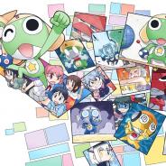 KADOKAWA、「ケロロ軍曹」のコミックス1~30巻までの無料公開キャンペーンを実施!
