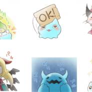 BIGBANG、新感覚リアルマップRPG『モンクエ』のLINEスタンプを配信開始 登場キャラクターの可愛いスタンプが全部で40種類!