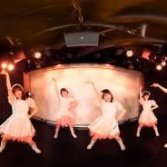 【PSVR】『JOYSOUND VR』にアイドルユニット「Flower Notes」登場 彼女たちのパジャマお泊り会をご自宅で