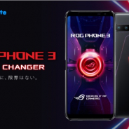 LogicLinks、ゲーミングスマートフォン「ASUS ROG Phone 3」を販売開始