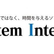 エイチーム、システムインテグレータのプログラミングスキル判定サービス「TOPSIC」をエンジニア採用で導入