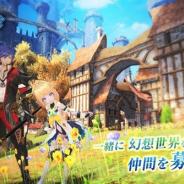 台湾X-LEGENDの新作スマホ向けMMORPG『幻想神域2』が7月6日App Storeの売上ランキングで一時50位台まで上昇
