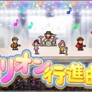 カイロソフト、Android向けアイドル歌手育成SLG『ミリオン行進曲♪』を配信開始