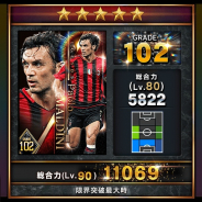 KONAMI、『ウイニングイレブン カードコレクション』で5億試合突破の記念キャンペーン開催! レジェンドシリーズに「マルディーニ」が登場