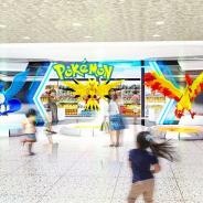 ポケモン、オフィシャルショップ「ポケモンセンターオーサカDX & ポケモンカフェ」を9月20日にオープン!