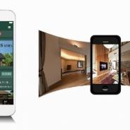 モデルハウスも360度VRパノラマ体感で 「北洲ハウジング」の無料スマホアプリを配信開始