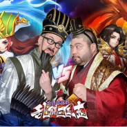 Shengqu Game、『乱闘三国志』で「髭男爵」出演のCM最終編を公開 劉備、諸葛亮、呂布役の山下大輝さんのインタビュー動画も公開