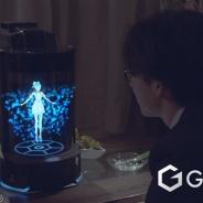 ウィンクル、外出中でもバーチャルホームロボットのキャラとコミュニケーションできるチャットアプリのコンセプトムービーを公開