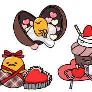 サイバーステップ、『さわって!ぐでたま』でイベント「むしゃむしゃフェス~バレンタイン編~」を開催!
