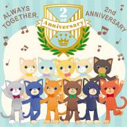 ブロッコリー、『うたの☆プリンスさまっ♪』で「PRINCE CAT」2周年を記念してオンリーショップ開催! LINEスタンプの配信を開始