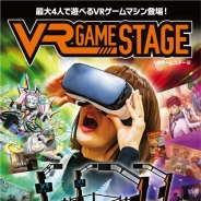 タイトー、「タイトーステーション 大阪日本橋店」に『VR GAME STAGE』を導入