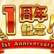 フリュー、『モン娘☆は~れむ』で「モンはれ1周年記念キャンペーン」を8月25日より開催 復刻ガチャやプレゼントキャンペーンが実施