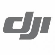 DJI JAPANと岐阜県美濃加茂市、ドローンの包括的活用で連携 ドローンによる災害時の情報収集や高校での研究活用などにも
