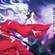 NetEase Games、スマホMOBAゲーム『決戦!平安京』がアニメ「犬夜叉」とのコラボイベントを開催 かけらを集めてコラボキャラを手に入れよう