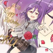 ブシロードとCraft Egg、『ガルパ』で「瀬田薫」の誕生日を記念したログインプレゼントと記念ガチャを実施中! 「バンドリ!の日」記念プレゼントも!