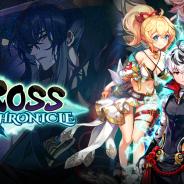 LINE GAMES、新作『クロスクロニクル』の事前登録を受付開始! 憑依して強くなる、憑依一体型RPG