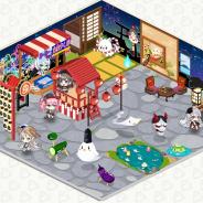 Yostar、『アズールレーン』で新しい家具「妖怪お祭り」を8月15日より販売!!