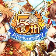 トライフォート、『天空のクラフトフリート』5周年を記念した限定イベント「5th Anniversary」や豪華プレゼントCPを2月10日より開催!