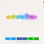 タイトー、新作スマホゲームプロジェクトのカウントダウンサイトを公開! 7月11日に詳細を発表!