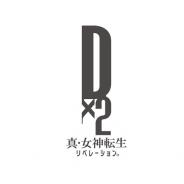 【TGS2017】セガゲームスの出展情報を公開…スマホゲームは『D×2 真・女神転生リベレーション』と『龍が如く ONLINE』