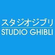 スタジオジブリ、2019年3月期の最終利益は64%減の9億2500万円