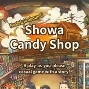 GAGEX、『昭和駄菓子屋物語』の英語版を全世界向けに配信開始 日本、中国、台湾で累計100万DLの放置型の駄菓子屋育成ゲーム