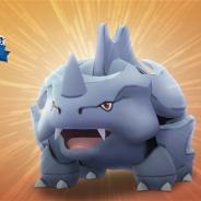 Nianticとポケモン、『ポケモンGO』の2月の「Pokémon GO コミュニティ・デイ」で大量発生するポケモンが「サイホーン」で決定!