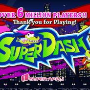 スーパーアプリ、「Instant Games」第2弾となる『Super Bowling』を全世界で配信開始