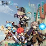 賈船、ファンタジック戦術RPG『FalsusChronicle(ファルススクロニクル)』を2016年度中に発売決定 ティザーサイトオープン!