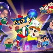 アクセスブライト、アニメ『クレヨンしんちゃん』中国市場向け公式スマートフォンゲーム『クレヨンしんちゃん冒険記』配信開始