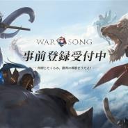 Sixjoy、5vs5敵陣破壊チームバトル『War Song』の事前登録者数が1週間で5万人を突破!