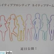 クリエイティブフロンティア、『アイドルリコレクション』2ndシーズンの配信決定! 第2弾アイドルゲームのキービジュアルも公開