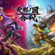 ガンホーとカプコン、『TEPPEN』で新ヒーロー「お市」&カードセット「天都ノ國合戦 The Battle of Amatsu no Kuni」実装!