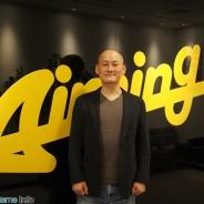 【年始企画】Aiming椎葉社長「日本の開発者は中国や韓国のゲームでもっと遊ぶべき」 15年はストラテジーゲームとMMORPGで勝負!