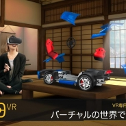 MADFINGER Games、VRのためのデジタルプラモキット『Monzo VR』を発表