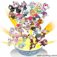 ブシロード、「BanG Dream! ガルパ☆ピコ ~大盛り~」を「バンドリ!TV LIVE 2020」内で放送開始!