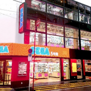 セガ エンタテインメント、「セガ 秋葉原5号館」をオープン 「プライズゲーム」と「レトロゲーム」に特化して展開