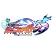 ブシロードとポケラボ、『戦姫絶唱シンフォギア XD』でアニメ×アプリの特別企画「戦姫絶唱シンフォギア3.5」の実装を決定!