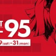 エディア、「コミックマーケット95」に企業ブースを出展 『BALDR ACE』『温泉むすめ』『絵師神の絆』の限定オリジナルグッズを先行販売