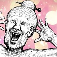 集英社、漫☆画太郎先生の「星の王子さま」第2巻発売を記念したゲームアプリ『画太郎ババァタワーバトル』を配信開始!