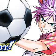 Cygames、漫画サービス「サイコミ」より本格サッカー漫画『Forward!-フォワード!-』の紙書籍第2巻を発売