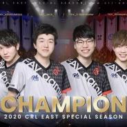 Supercell、「2020 クラロワリーグ イースト」スペシャルシーズンが閉幕 優勝は日本の「FAV gaming」が獲得