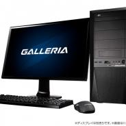 サードウェーブデジノス、GTX1070Ti搭載のゲーミングPC「GALLERIA ZV」発売 価格は189,980円(税込)から
