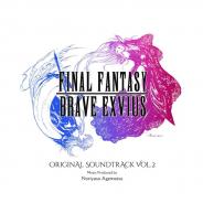 スクエニ、『FFBE』のオリジナルサントラ第2弾の特設サイトをオープン 収録予定楽曲3曲分の試聴音源を公開