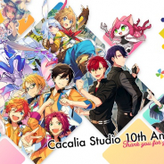 Happy Elementsのカカリアスタジオ、設立10周年を記念したCPを開始! 総額1000万円分の賞品が当たる