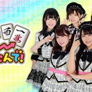レッドクイーン、『NMB48の麻雀てっぺんとったんで!』にてTBSチャンネル1で放送中の「さえぴぃのトップ目とったんで!」とのコラボを開催決定!