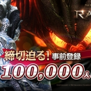 Netmarble Games、『レイヴン(RAVEN)』の事前登録者数が10万人を突破 特典に「EPポーション10個」を追加
